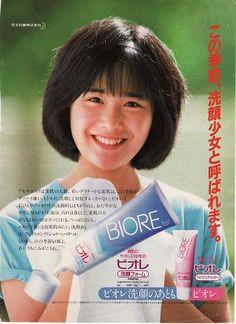 1983年 花王ビオレ(富田靖子)
