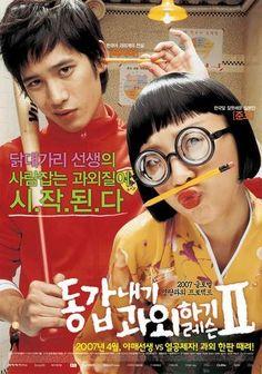 My Tutor Friend 2-- Korean movie. First glimpse at the brilliant Mr. Park ki Woong.