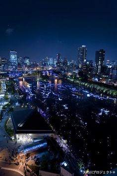 Osaka Milky Way legend Festival, Japan