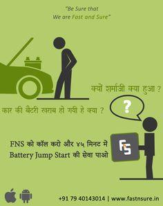 """For service call """"FNS"""" or visit: www. Car Repair Service, Jodhpur, Ahmedabad, Automobile Repair Shop"""