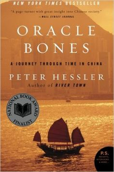 Oracle Bones: A Journey Through Time in China: Peter Hessler: 0201560826592: Amazon.com: Books