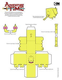 Tree Trunks Paper cutout discovered by Inactive. Adventure Time Birthday Party, Adventure Time Crafts, Adventure Time Parties, 3d Paper Crafts, Paper Toys, Crafts To Do, Paper Dinosaur, Barbie Em Paris, Instruções Origami