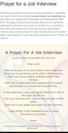 They are having trouble with even small jobs. Prayer Before Interview, Job Interview Answers, Job Interview Preparation, Interview Quotes, Job Interviews, Job Resume, Resume Tips, Prayer For Work, Job Prayer