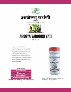 Indications Liver tonic Digestive Anti-obesity Anti-inflammatory Or as Directed by the Physician Ayurvedic Medicine, Herbalism, Herbal Medicine