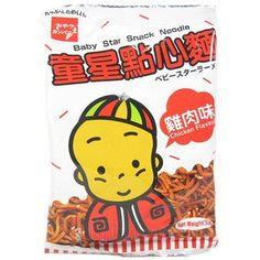 Japan Baby Star Snack Dried Noodle  Chicken Noodle Flavor 50g x 5 bags ** Visit the image link more details.