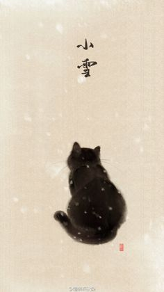 So snowy, simple, cute and elegant. I would love to have this in a red and black frame in my house. Next to a window with snow falling outside!! #catart