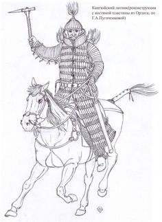 Kangju warrior, reconstructed after Orlat plaque by Tooril