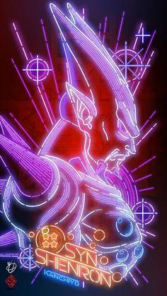 S by Kanchiyo on DeviantArt Dragon Ball Gt, Dragonball Anime, Hero Fighter, Dbz Wallpapers, Goku Y Vegeta, Avengers, Pokemon, Fan Art, Db Z