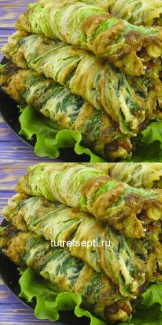 Rolls of fried Peking cabbage! Chicken Pesto Recipes, Roasted Vegetable Recipes, Ground Chicken Recipes, Roasted Vegetables, Diet Recipes, Cooking Recipes, Healthy Recipes, Cookery Books, Food Presentation