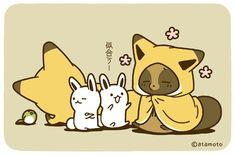 Kawaii Chibi, Kawaii Anime, Cute Kawaii Animals, Mascot Design, Cute Fox, Cute Comics, Cute Creatures, Cute Illustration, Animal Drawings