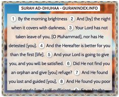 Browse, Read, Listen, Download and Share Surah Ad-Dhuhaa [93] @ http://Quranindex.info/surah/ad-dhuhaa #Quran #Islam