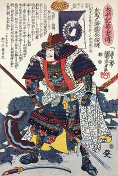 Kato Yoshiaki 1563-1631