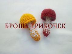 Brooch griboçek to Brooch Mushroom - Modern Crochet Fruit, Crochet Food, Crochet Gifts, Diy Crochet, Crochet Bouquet, Crochet Flowers, Cactus E Suculentas, Crochet Mushroom, Crochet Amigurumi Free Patterns