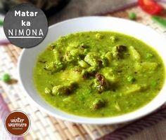 A very popular dish from the North of India, Matar ka Nimona is known to have won the hearts of many! Korma, Winter Warmers, Gravy, Guacamole, Curry, Veggies, Hearts, India, Popular