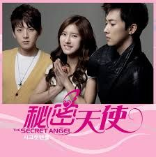 The Secret Angel The drama is about the twists and turns that take place in the life of a clueless angel. Romance Movies, Drama Movies, High School Drama, Chinese Movies, Japanese Drama, Drama Film, Memory Books, Various Artists, Korean Drama