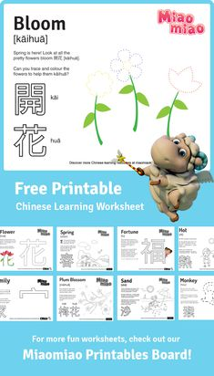 Fun printable for toddlers and preschoolers to learn Chinese. For more #earlylearning Mandarin Chinese resources, including printable worksheets, #apps, crafts, activities, and Miaomiao episodes, check out our other boards!