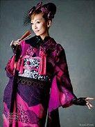 Red Wedding Kimono -