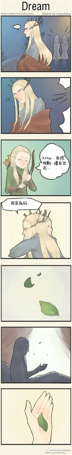 Tales of Mirkwood - Dream by Nekomiko_秘制沙包(微博) Lotr Elves, Legolas And Thranduil, Concerning Hobbits, Jrr Tolkien, Anime Kawaii, Weird World, The Elf, Lord Of The Rings, Middle Earth