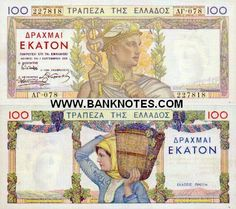 Greece 100 Drachmai 1935 Obverse: Hermes; Reverse: Woman carrying a basket full of grapes; Watermark: Young man.