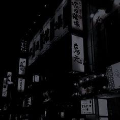 ּنۨــدمۘــنۨ ؏ــٰلٹــﮯ ۛ ּا̍ڷــڅۡــﯧْۧــٰٱ̍ڸ ؏ــڼۨــدمۘــٰ̍ا̍ ۛ ּﻻ̍ۙ … # عشوائي # amreading # books # wattpad Aesthetic Japan, Gray Aesthetic, Night Aesthetic, Japanese Aesthetic, Black And White Aesthetic, Aesthetic Themes, Aesthetic Pictures, Aesthetic Grunge, Aesthetic Clothes