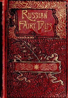 . Russian Fairy Tales.