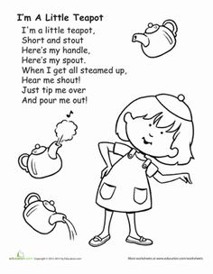 Kindergarten Music Worksheets: I'm a Little Teapot Nursery Rhyme Crafts, Nursery Rhymes Lyrics, Nursery Rhymes Preschool, Nursery Rhyme Theme, Nursery Songs, Kindergarten Songs, Preschool Songs, Rhyming Activities, Preschool Lessons
