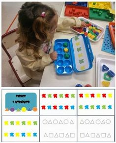 Seriamos con tarjetas Hoy hemos comenzado a realizar seriaciones de objetos atendiendo a uno de sus atributos: el color. Utilizamos unas hueveras de plástico, las piezas de los ensartables y un