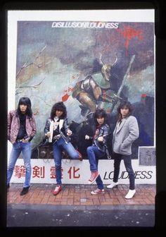 Heavy Rock, Rockn Roll, Heavy Metal Bands, Akira, Rock Bands, I Movie, Japanese, Musicians, Loudness