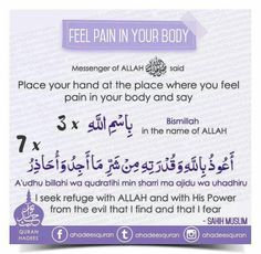 Duaa Islam, Islam Quran, Prayer Verses, Quran Verses, Islamic Dua, Islamic Quotes, Dua For Health, English Prayer, Beautiful Dua
