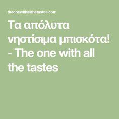 Τα απόλυτα νηστίσιμα μπισκότα! - The one with all the tastes Finger Foods, The One, Blog, Finger Food, Blogging, Snacks