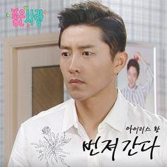 Iris Huang - 번져간다   Good Person OST Part 18
