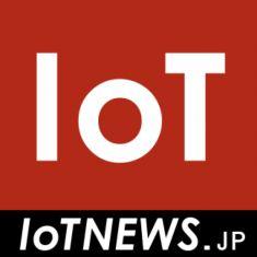 IoTニュース:IoT  NEWS Company Logo, Logos, Logo