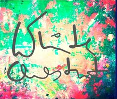 Arabic Calligraphy, Neon Signs, Art, Flowers, Art Background, Kunst, Gcse Art, Arabic Calligraphy Art, Art Education Resources