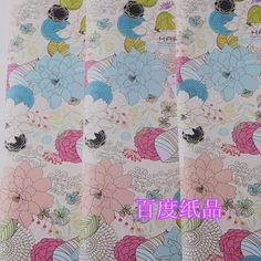 Decorative Japanese gift wrapping paper