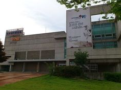 historical museum Jeonju