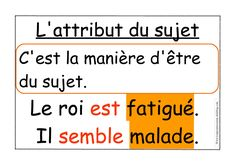 affiches grammaire: la fonction attribut du sujet (CM)