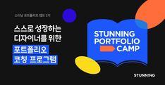 Event Banner, Web Banner, Ui Ux, Promotion, Editorial, Branding, Detail, Inspiration, Design