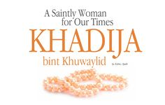 #Bio ~ KHADIJA bint Khuwaylid, one of Medieval World's most successful Business Persons. In 596 AD She was a 40 Yr widow when she married the much younger Muḥammad, who was 25 yr old. She gave him support & encouragement when he received his first revelations and remained loyal to him when many opposed him, she also became the First #Muslim, and is now regarded as the Mother of Islam. The Prophet PBUH & Khadija were married monogamously for 24 yrs in a loving marriage till her death in 620…