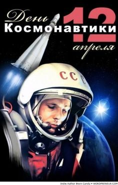 Poster with a portrait of Yuri Gagarin, a Russian cosmonaut, the first human in space. Cosmos, Cyberpunk, Space Opera, Russian Constructivism, Propaganda Art, Evil Empire, Astronauts In Space, Soviet Art, Poster