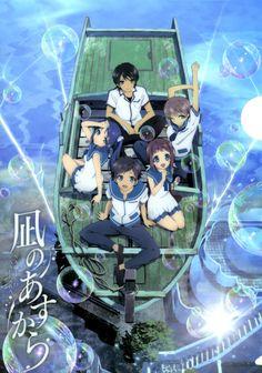 """Tags:     """"black hair"""" """"blue eyes"""" """"blue hair"""" """"blush"""" """"brown eyes"""" """"brown hair"""" """"group"""" """"happy"""" """"long hair"""" """"ribbon"""" """"seifuku"""" """"short hair"""" """"side tail"""" """"smile"""" """"vehicle"""" """"water"""" """"wink""""  Source:     """"Nagi no Asukara""""  Characters:     """"Hiradaira Chisaki"""" """"Isaki Kaname"""" """"Kihara Tsumugu"""" """"Mukaido Manaka"""" """"Sakishima Hikari"""""""
