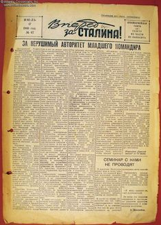 """Collect Russia """"Vpered za Stalina"""" [Forward for Stalin!] Newspaper, July 17 1940 issue. Soviet Russian The Garrison, July 17, Red Army, Newspaper, Russia, Reading, Journaling File System, Reading Books"""