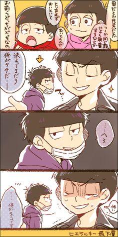 「【腐】おそ松さん詰め」/「ゆた」の漫画 [pixiv]