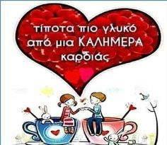 Good Morning, Crochet Lace, Facebook, Pattern, Beautiful, Buen Dia, Bonjour, Crochet Trim, Patterns