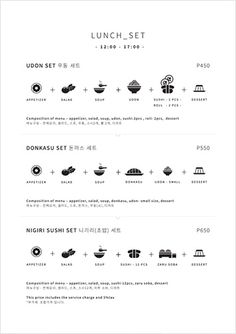 스시시로 - 메뉴판 : 디자인스튜디오M의 포트폴리오 Cafe Menu Design, Food Menu Design, Nigiri Sushi, Halloween Logo, Food Branding, Food Icons, Bakery Recipes, Resume, Infographic