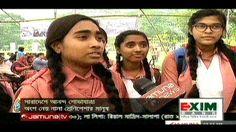 (Noon News) Update Bangladesh TV News Live 25 November 2017 Today Bangla News Online BD Prime News