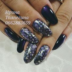 #наращивание_ногтей #никополь #ирина_толпегина #0662883659 Nails, Beauty, Finger Nails, Beleza, Ongles, Nail, Cosmetology, Manicures
