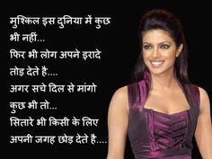 Shayari Urdu Images: Romantic Shayari SMS in Hindi font image