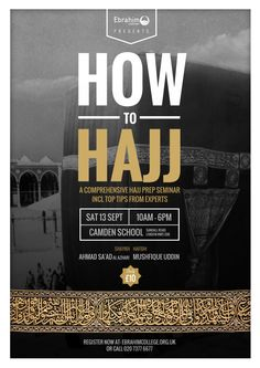 How to hajj