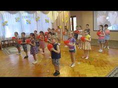 """Мама, будь всегда со мною рядом""- танец с сердечками - YouTube Music For Kids, Kids Songs, Kindergarten, Preschool Graduation, Chant, Team Building, Pre School, Zumba, Musical"