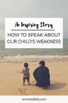 Words are so powerful. Learn how to speak to our children when addressing their weakness with this inspiring story. Kids Activity Books, Book Activities, Muslim Quran, Islam For Kids, Learn Islam, Dear Mom, Learning Arabic, Islamic Inspirational Quotes, Mother Quotes